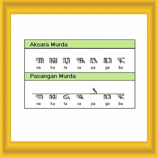 Aksara Murda