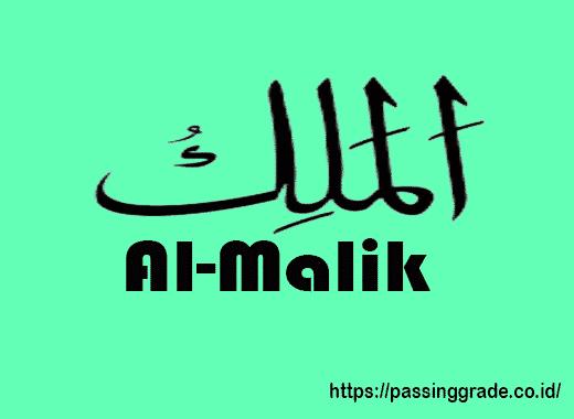 Al Malik Artinya