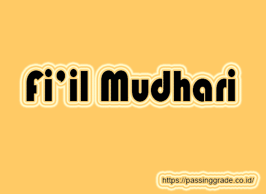 Fi'il Mudhari