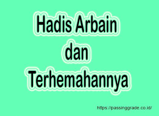 Hadis Arbain