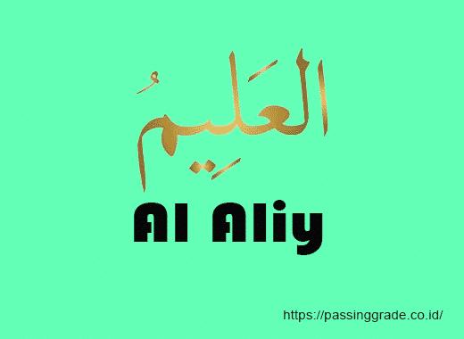 Al Aliy Artinya