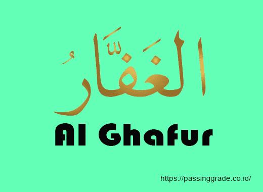 Al Ghafur Artinya