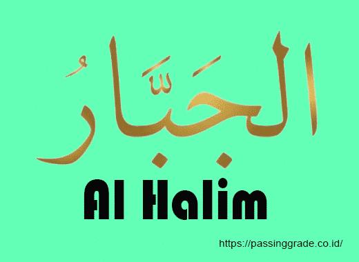Al Halim Artinya