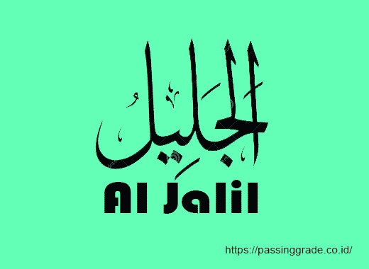 Al Jalil Artinya