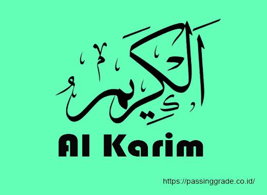 Al Karim Artinya