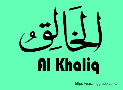 Al Khaliq Artinya