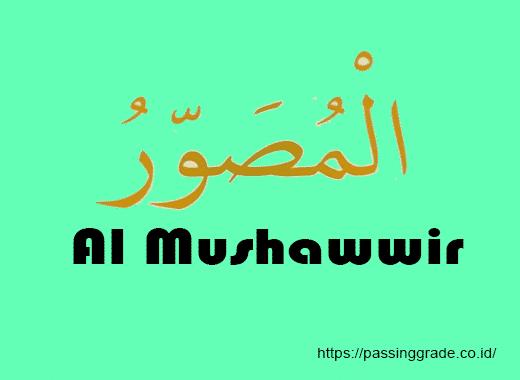 Al Mushawwir Artinya